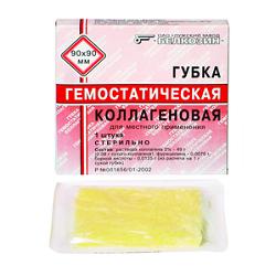 коллагеновая гемостатическая инструкция губка