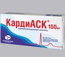 аск 100 мг инструкция - фото 7