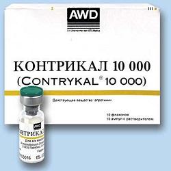 контрикал таблетки инструкция по применению цена отзывы - фото 10