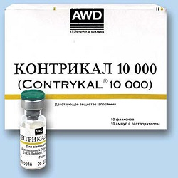 контрикал лекарство инструкция img-1
