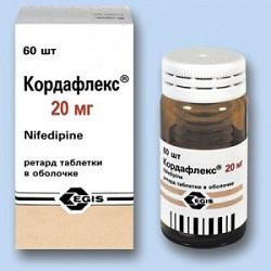 препарат кордафлекс инструкция - фото 10