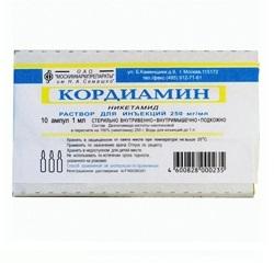 кордиамин инструкция по применению раствор - фото 4