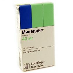 Micardis инструкция - фото 9